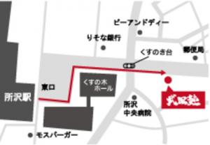 所沢校map